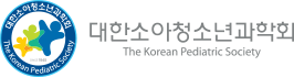 The Korean Pediatric Society